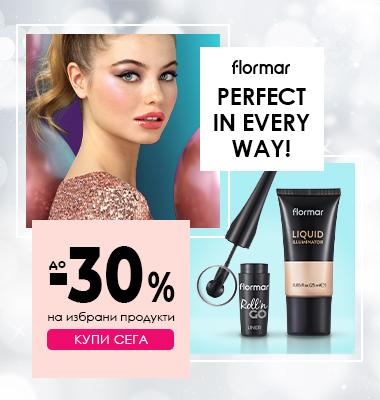 до -30% намаление на продукти Flormar
