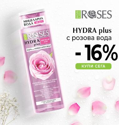 Довери се на мицеларна вода HYDRA PLUS с розова вода