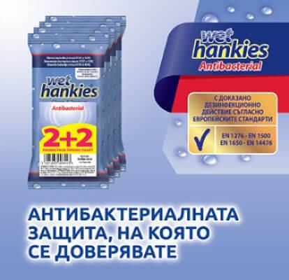 Wet Hankies