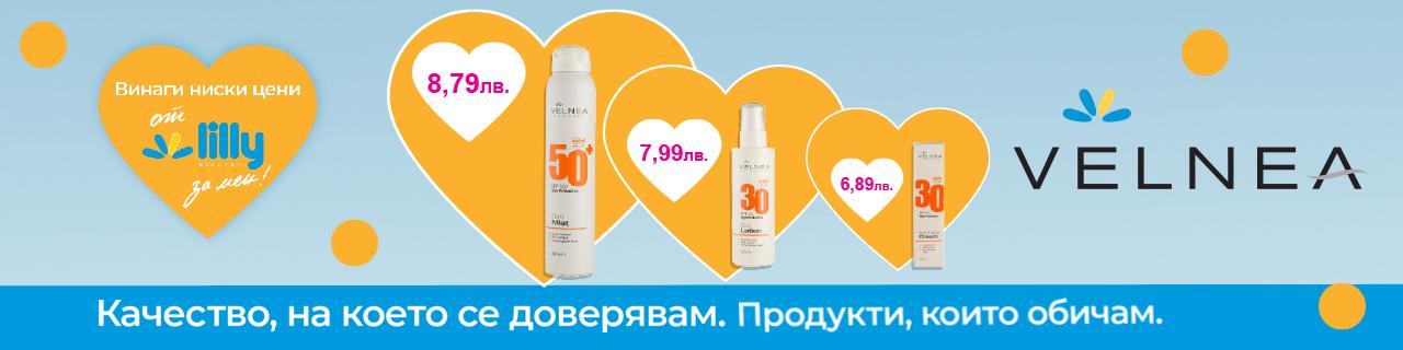 Осигури надежна защита за кожата