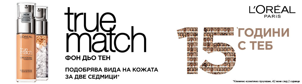 L'OREAL PARIS TRUE MATCH Фон дьо тен