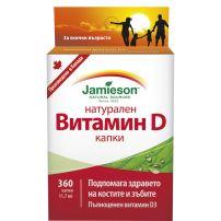 JAMIESON Витамин D на капки, 11.7 мл.