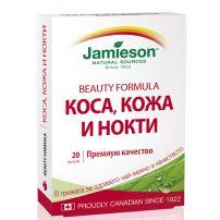 JAMIESON Хранителна добавка за коса и нокти, 20 табл.