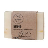 SOAPFACTORY Натурален сапун бебчо, 110 гр.