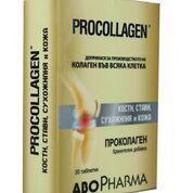 ABOPHARMA Проколаген, 30 табл.
