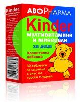 ABO PHARMA ABO Мултивитамини и минерали за деца горски плод, 30бр. за смучане