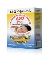 ABO PHARMA ABO РУЕ с магнезий и витамин В6 за нормален сън, 24 бр.