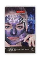 PUREDERM Маска за лице galaxy diamond violet