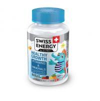 SWISS ENERGY Желирани детски витамини здравословен растеж, 60 бр.