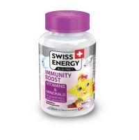 SWISS ENERGY Желирани детски витамини имуностим, 60 бр.
