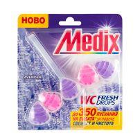 MEDIX WC FRESH DROPS LAVENDER Твърдо тоалетно блокче с дълготраен аромат на лавандула 55гр., 1 бр.