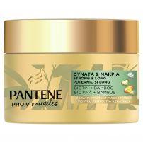 PANTENE PRO-V MIRACLES Маска за коса заздравяваща, 160 мл.