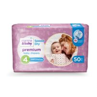 MAMMA&BABY Пелени премиум спийд драй 4,7-17кг,  50бр.