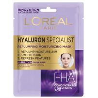 HYALURON SPECIALIST Хартиена маска за лице