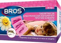 BROS Таблетки за електрически изпарител против комари за деца, 20 бр.