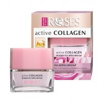 NATURE OF AGIVA COLLAGEN ACTIVE Нощен Гел-крем за лице 30мл
