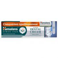 HIMALAYA DENTAL CREAM Паста за зъби със сол, 100 мл.+балсам за устни