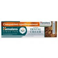 HIMALAYA DENTAL CREAM Паста за зъби с карамфил, 100 мл.+балсам за устни