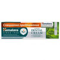 HIMALAYA DENTAL CREAM Паста за зъби с нийм, 100 мл.+балсам за устни