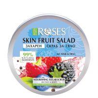NATURE OF AGIVA Захарен скраб за лице&тяло горски плодове&черен пипер, 200 мл.