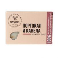 SOAPFACTORY Натурален сапун портокал&канела, 110 гр.
