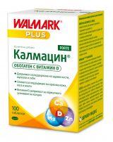 WALMARK Жълта линия калмацин форте таблетки, 100 бр.