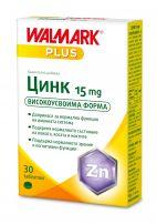 WALMARK Жълта линия цинк таблетки 15 мг., 30 бр.