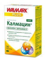 WALMARK Жълта линия калмацин форте таблетки, 30 бр.