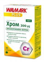 WALMARK Жълта линия хром таблетки 0.2 мг., 30 бр.
