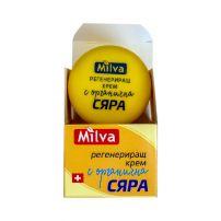 MILVA Регенериращ крем с органична сяра за рани, възпаления и зачервявания,35 мл.
