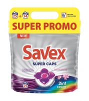 SAVEX SUPER 2в1 Капсули промо пакет 25+14