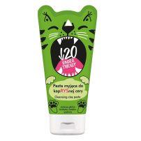 UNDER 20 Почистваща детокс паста със зелена глина 150мл