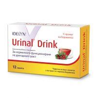 URINAL DRINK, Сашета 12