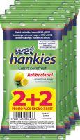 WET HANKIES Антибактериални мокри кърпички 2+2