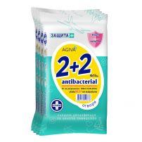 AGIVA Антибактериални кърпи, 15 бр. 2+2