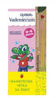 VADEMECUM JUNIOR STRAW Детска паста за зъби, 50мл + четка за зъби, 1бр