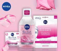 BEAUTY BOX NIVEA - крем за лице 50мл + мицеларна вода с розово масло 400мл + лист маска за лице 1бр