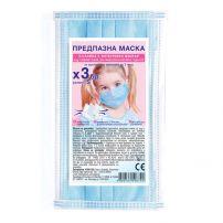 AGIVA Детска предпазна маска за лице 3 бр/опаковка