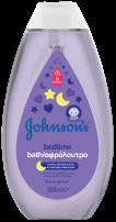 JOHNSON'S BABY BEDTIME BATH Бебешка пяна, 500 мл.