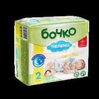 БОЧКО Бебешки пелени Мини размер 2, 2-5 кг., 22 бр.