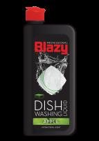 BLAZY PROFESSIONAL Препарат за миене на съдове APPLE, 450 мл.