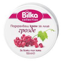 BILKA Подхранващ крем за лице с грозде, 150 мл.
