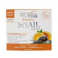 VICTORIA BEAUTY Крем за лице snail vitamin complex, 50 мл.
