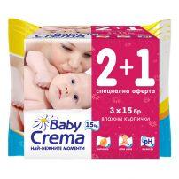 BABY CREMA Мокри кърпички 2+1, 15 бр.
