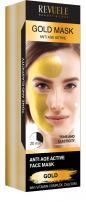 REVUELE Златна маска за лице с лифтинг ефект, 80 мл.