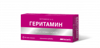 ACTAVIS VITAMINS A+E SUPPORTS HAIR, SKIN AND NAILS Таблетки за коса, кожа и нокти, 20 бр.
