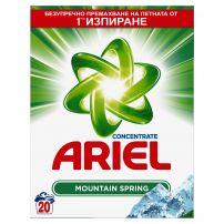 ARIEL Прах за пране планинска пролет 20 пранета, 1.3 кг.
