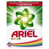 ARIEL Прах за пране за цветни тъкани 20 пранета, 1.3 кг.