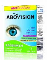ABOPHARMA Абовижън хранителна добавка, 15 табл.