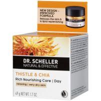 DR. SCHELLER Дневен крем за лице thistle & chia, 50 мл.